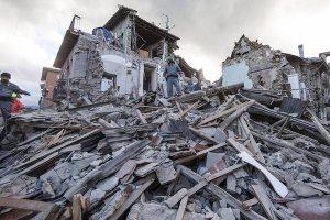 ILICA-Instituto-Longoria-de-Investigacion-Cientifica-Aplicada-Desastres-Naturales-Terremotos_v001