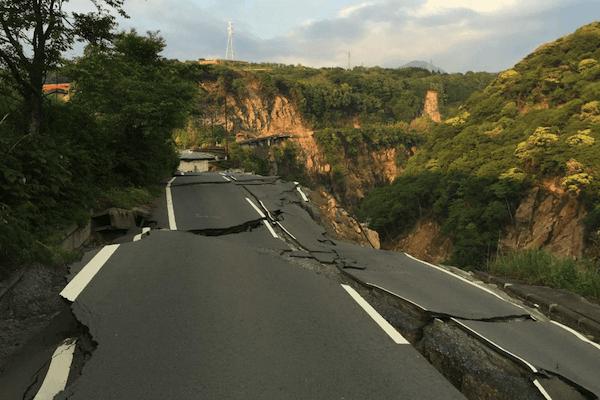 ILICA-Instituto-Longoria-de-Investigacion-Cientifica-Aplicada-Desastres-Naturales-Terremotos_v003